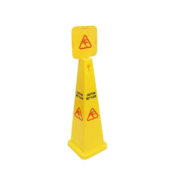 Large Caution Cone Wet Floor